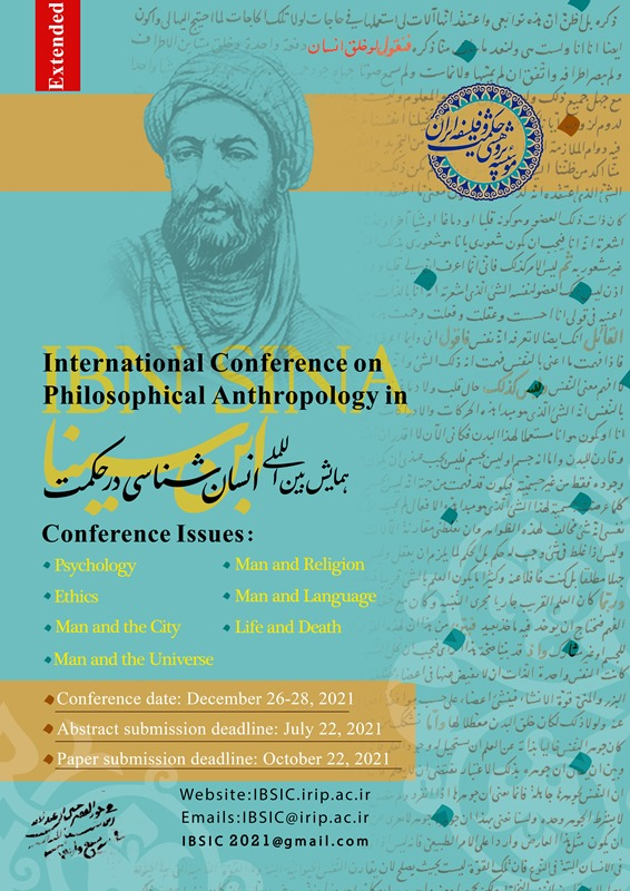 International Conference on Philosophical Anthropology in Ibn Sina
